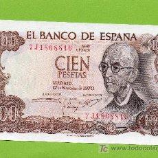 Billetes españoles: 100 PESETAS. CIEN. BANCO DE ESPAÑA. 17 NOVIEMBRE 1970. MANUEL DE FALLA. GENERALIFE DE GRANADA. SC. Lote 26955658