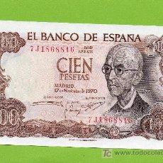 Billetes españoles: 100 PESETAS. CIEN. BANCO DE ESPAÑA. MANUEL DE FALLA. 17 NOVIEMBRE 1970. GENERALIFE DE GRANADA. SC.. Lote 103560772