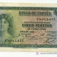 Billetes españoles: BILLETE 5 PESETAS - CERIFICADO DE PLATA. Lote 26764235