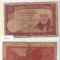 Billetes españoles: F39-BILLETE. ESTADO ESPAÑOL. 50 PESETAS. MADRID. 1951. MC. Lote 23586504