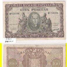 Billetes españoles: F42-BILLETE. ESTADO ESPAÑOL. 100 PESETAS. MADRID. 1940. EBC-. Lote 23506734