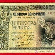 Billetes españoles: BILLETE 500 PESETAS 1940 OCTUBRE , MBC- , SIN SERIE , T499. Lote 26243767