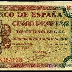 Billetes españoles: 5 PESETAS - BURGOS 10 AGOSTO 1938 - SERIE F - EBC-. Lote 20469370