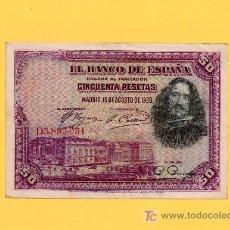 Billetes españoles: BILLETE 50 PESETAS, BANCO DE ESPAÑA, MADRID 15 AGOSTO 1928, VELAZQUEZ. PRECIOSO !!. Lote 20748266
