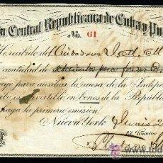 Billetes españoles: RARISIMO BONO - CONVERTIBLE DE LA JUNTA REPUBLICANA DE CUBA Y PUERTO RICO - 1869. Lote 27002534
