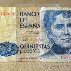 Billetes españoles: BILLETE DE 500 QUINIENTAS PESETAS, ROSALIA DE CASTRO, OCTUBRE 1979. Lote 194665488