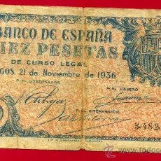 Billetes españoles: BILLETE 10 PESETAS 1936 BURGOS , MBC- , SIN SERIE , T397 , RARISIMO. Lote 26479903