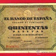 Billetes españoles: BILLETE 500 PESETAS 1938 , MBC , SERIE A , T712. Lote 22748003