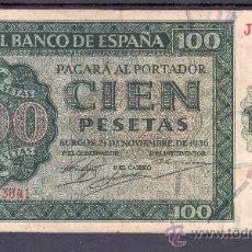 Billetes españoles: .BILLETE ESPAÑA 1936 - 100 PTA BURGOS SERIE J MBC. Lote 22939632