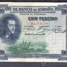 Billetes españoles: .BILLETE ESPAÑA 1925 - 100 PTA FELIPE II SERIE D MBC, . Lote 22940071