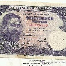 Billetes españoles: (BE-31BIS)BILLETE 25 PTS.22 DE JULIO 1954. Lote 23123676
