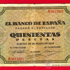 Billetes españoles: BILLETE 500 PESETAS 1938 BURGOS , MBC- , SERIE A , T861. Lote 25905586