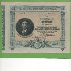 Billetes españoles: BANCO REUS DE DESCUENTOS Y PRÉSTAMOS 50 PTAS FORTUNY OBLIGACION CIRCULÓ COMO BILLETE TARRAGONA BANC. Lote 26512243