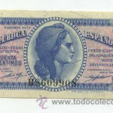 Billetes españoles: 50 CENTIMOS 1937 SERIE B. Lote 26914842