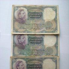 Billetes españoles: LOTE DE 3 BILLETES 50 PTS 1931 E ROSALES MBC LOS DE LA FOTOGRAFIA. Lote 26818887