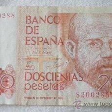 Billetes españoles: BILLETE 200 PESETAS SIN SERIE T288. Lote 25503099