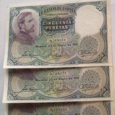 Billetes españoles: TRIO CORRELATIVO 50 PESETAS 25 ABRIL 1931 E ROSALES EBC SC -. Lote 27673585