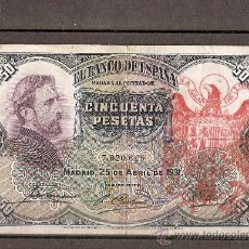 Billetes españoles: 50 PESETAS 1931 RESELLO TAPON ROJO AGUILA IMPERIAL. Lote 114722967