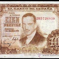 Billetes españoles: BILLETE ESPAÑA - 100 PESETAS - MADRID 7-ABRIL-1953 - ESTADO ESPAÑOL - JULIO ROMERO DE TORRES . Lote 28654690