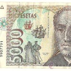 Billetes españoles: BILLETE DE CINCO MIL PESETAS SIN SERIE. EFIGIE DE CRISTÓBAL COLÓN.. Lote 28752476