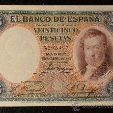 Billetes españoles: 25 PESETAS 25 ABRIL 1931 / VICENTE LOPEZ / EBC+. Lote 28782249