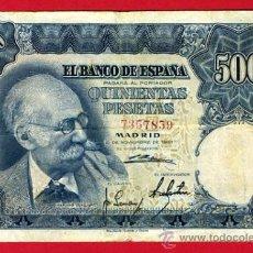 Billetes españoles: BILLETE 500 PESETAS 1951 , MBC- , OJO SIN SERIE , T839. Lote 29437453