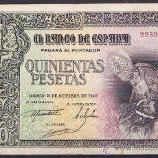 Billetes españoles: BILLETE ESPAÑA 500 PESETAS 21 OCTUBRE AÑO 1940 SIN SERIE - CALIDAD MBC. Lote 30017555