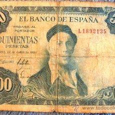 Billetes españoles: BILLETE DE 500 PESETAS. ZULOAGA. 22.07.1954. SERIE L.. Lote 30703404