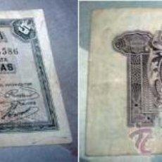 Billetes españoles: BILLETE DE 5 PTAS DE LA REPUBLICA ESPAÑOLA. Lote 31325384