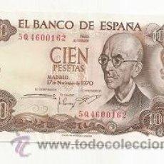 Billetes españoles: UN BILLETE DE 100 PTAS SIN CIRCULAR 5 Q. Lote 31615005