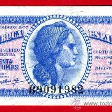 Billetes españoles: BILLETE 50 CENTIMOS 1937 , SIN CIRCULAR , SERIE B , ORIGINAL T982. Lote 31615612