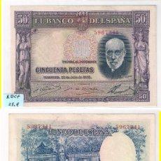 Billetes españoles: E99-SEGUNDA REPÚBLICA. BILLETE DE 50 PESETAS. MADRID. 1935. EBC+. Lote 31766390