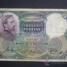 Billetes españoles: ESPAÑA. REPÚBLICA. 50 PESETAS DE 25 DE ABRIL DE 1931. SIN SERIE. NÚMERO BAJO. Lote 31928905
