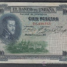 Billetes españoles: .BILLETE ESPAÑA 1925 - 100 PTA FELIPE II SERIE D EBC, RESELLO DEL ESTADO ESPAÑOL. Lote 39794010