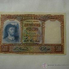 Billetes españoles: BILLETE DE 500 PESETAS. Lote 32372173