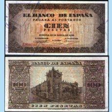 Billetes españoles: ESTADO ESPAÑOL.- 100 PESETAS. BURGOS 20 MAYO 1938. SERIE E- EXCELENTE BUENA CONSERVACION MENOS EBC-. Lote 32596641