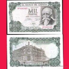 Billetes españoles: ESTADO ESPAÑOL.- 1000 PTAS. MADRID 17 SEPTIEMBRE1971. Nº Y LETRA. SIN CIRCULAR. Lote 32603717