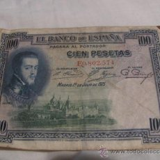 Billetes españoles: BILLETES 100 PESETAS 1 DE JULIO DE 1925 BILLETE 100 PESETAS 1925 FELIPE II SERIE E. Lote 32618870