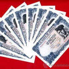 Billetes españoles: LOTE 9 BILLETES 500 PESETAS 1971 , PLANCHA CORRELATIVIOS, SERIE W , ORIGINALES. Lote 33078025