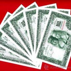 Billetes españoles: LOTE 7 BILLETES 1000 PESETAS 1957 , EBC CORRELATIVIOS, SERIE 1G , ORIGINALES. Lote 33078052