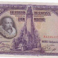 Billetes españoles: BILLETE DE 100 PESETAS DE 1928 DE CONSERVACIÓN. VELÁZQUEZ. Lote 33560028