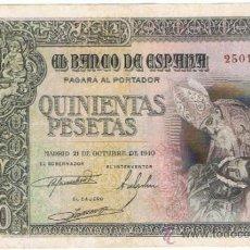 Billetes españoles: BILLETE 500 PTS 1940 21 OCTUBRE ESTADO ESPAÑOL PESETAS NUMISBAZAR. Lote 34263020