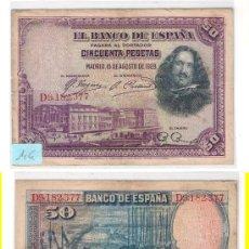 Billetes españoles: BILLETE DE 50 PESETAS DE 1928 DE ALFONSO XIII QUE CIRCULÓ EN LA SEGUNDA REPÚBLICA. BC. (E141).. Lote 34772368