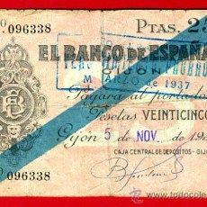Billetes españoles: BILLETE 25 PESETAS, BANCO DE ESPAÑA DE GIJON 1936 , MBC- , ORIGINAL , T338. Lote 244540965