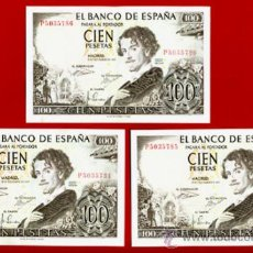 Billets espagnols: LOTE 5 BILLETES 100 PESETAS 1965 , EBC , SERIE P , ORIGINAL , T788. Lote 34983778