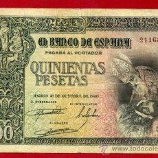 Banconote spagnole: BILLETE 500 PESETAS OCTUBRE 1940, MBC , SIN SERIE , ORIGINAL , T807. Lote 35589133