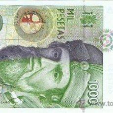 Billetes españoles: BILLETE 1000 PESETAS 12 OCTUBRE 1992 - SIN SERIE S/C PLANCHA. Lote 35731546