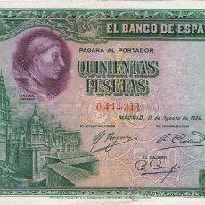 Billetes españoles: BILLETE 500 PESETAS - 15 DE AGOSTO 1928 -CARDENAL CISNEROS - ALFONSO XIII -. Lote 35733591