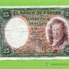 Billetes españoles: BILLETE 25 PESETAS BANCO DE ESPAÑA. VICENTE LOPEZ. GUERRA CIVIL. 25 ABRIL 1931. .VER FOTO. Lote 35926733