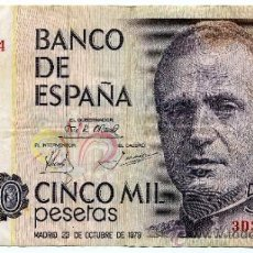 Billetes españoles: BILLETE DE 5000 PESETAS 1979 SERIE RARA 3D. Lote 35930337